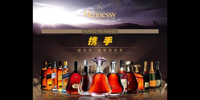 新吴区马爹利xo洋酒,洋酒