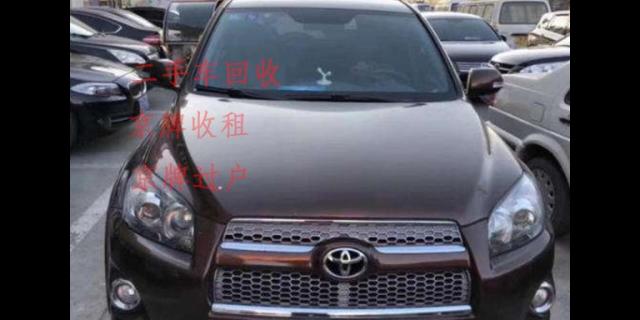 北京车牌咨询过户多少钱