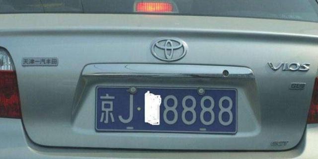 怎么办北京车牌咨询拍卖