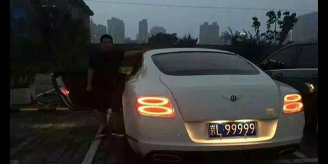 出售北京车牌咨询售价