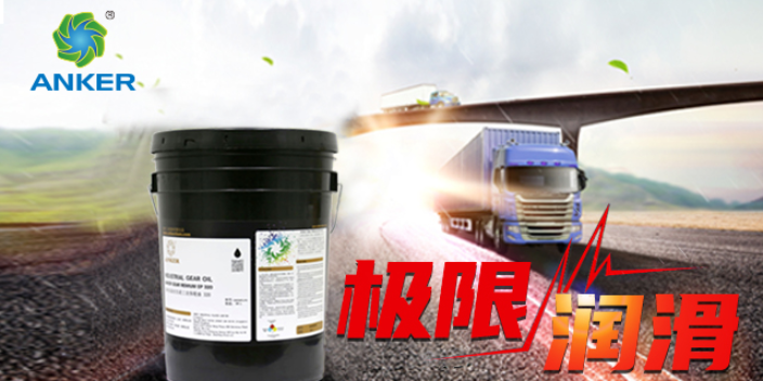 四平真空泵润滑油,润滑油