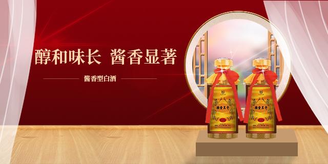 廣元53度接金王子酒推薦貨源「北京山村偉業商貿供應」
