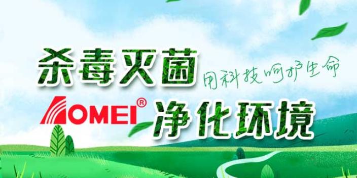 廈門空氣消毒機售價 北京時代光華電子供應