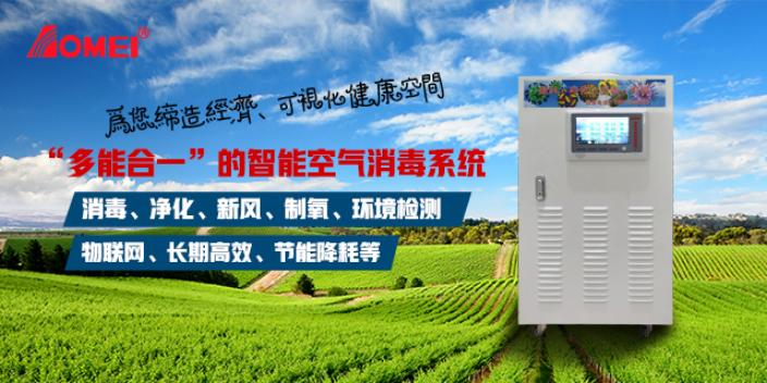 福州空氣消毒機商家「北京時代光華電子供應」