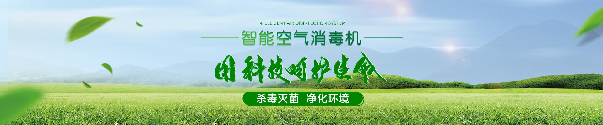 北京时代光华电子技术有限公司公司介绍