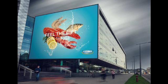 伊川公司设计制作 洛阳赤焰广告供应