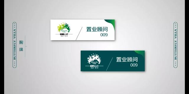 洛宁公司品牌设计 洛阳赤焰广告供应