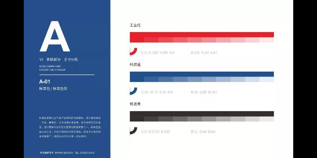 平顶山公司logo设计制作 洛阳赤焰广告供应