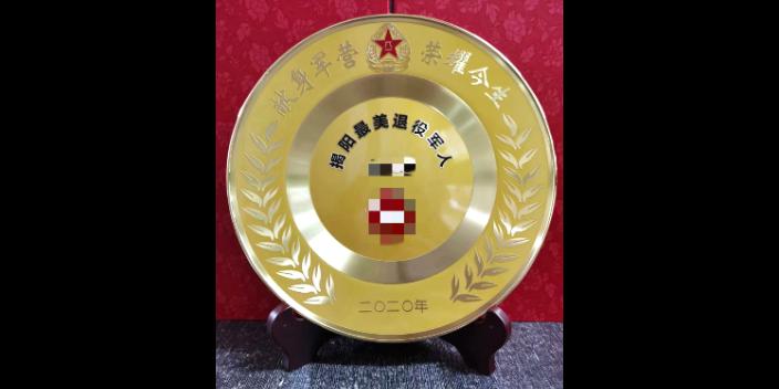浙江景泰蓝铜盘价格「万联金属工艺品厂供应」