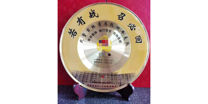 贵州捐资铜盘现货