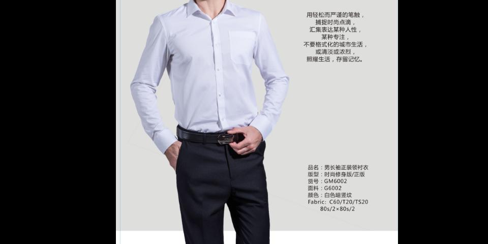 资阳日版衬衫生产厂家