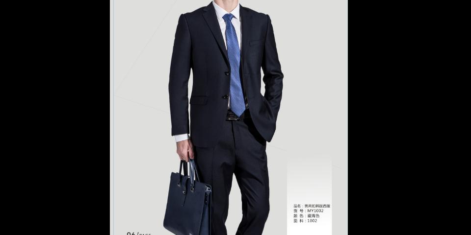 广元正装西服加工生产 来电咨询「成都路易圣邦服饰供应」