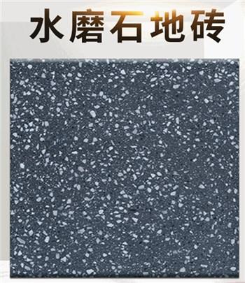 临沂环氧水磨石销售厂家 诚信经营 山东万凯新型建材供应