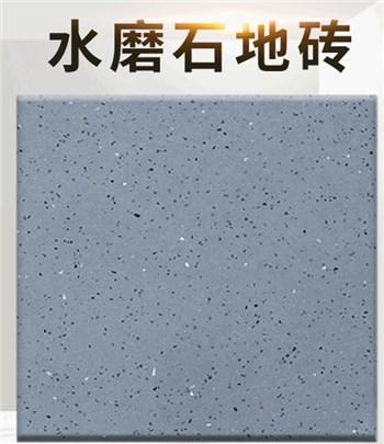 重庆水磨石预制板批发找哪家 创造辉煌 山东万凯新型建材供应