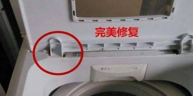 永登三洋洗衣机维修价格,洗衣机维修