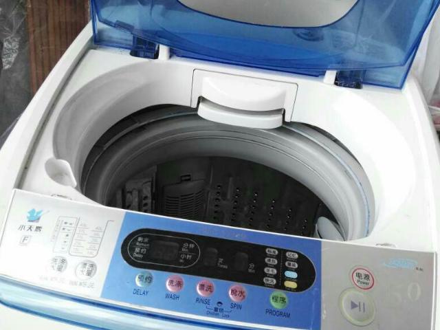 安宁区美的洗衣机维修哪里好,洗衣机维修