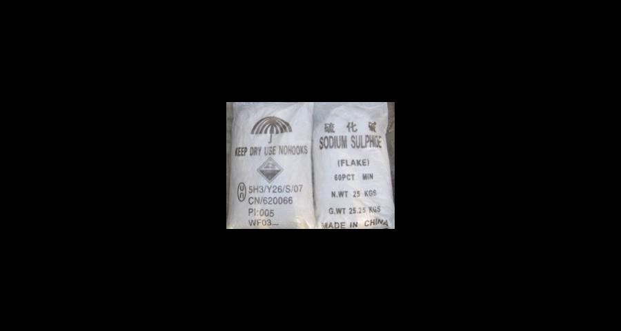 会宁无机化工产品价格 服务为先「兰州晶元物资供应」