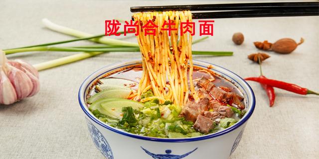 上海**牛肉面加盟官網