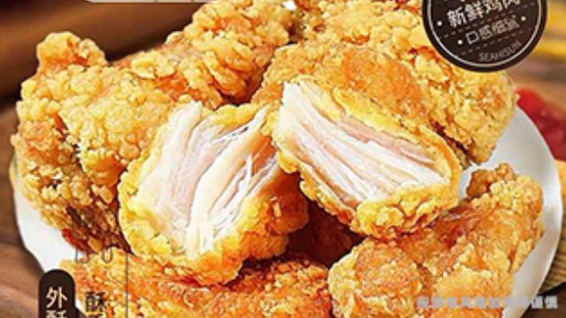 七里河區西餐加盟哪個品牌好 蘭州美琦樂餐飲供應