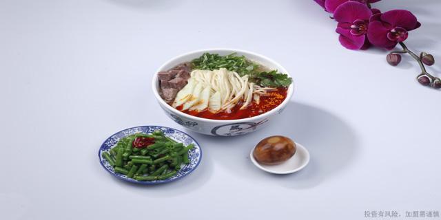 内蒙古有没有兰州牛肉拉面加盟总代理「兰州明轩餐饮管理供应」