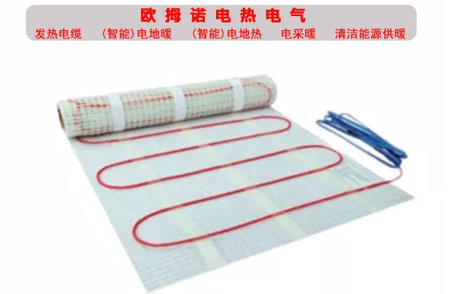 甘肃碳纤维发热电缆代理报价 欧拇诺电热电气供应