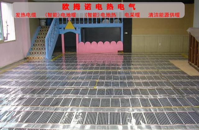 甘肃碳纤维发热电缆品牌 欧拇诺电热电气供应