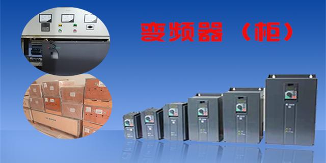 高压配电低压配电柜生产厂家好不好「兰州尊控电气设备供应」