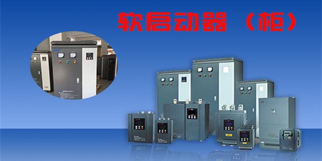 甘肅高壓配電柜安裝費用貴不貴 蘭州尊控電氣設備供應