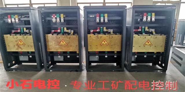 甘肅PLC控制柜訂制預約電話 蘭州尊控電氣設備供應