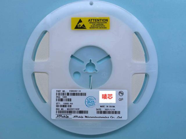 ESD33V52D-A 誠信互利「深圳市嘜芯電子供應」