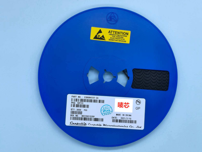 宝安区二极管封装 来电咨询「深圳市唛芯电子供应」