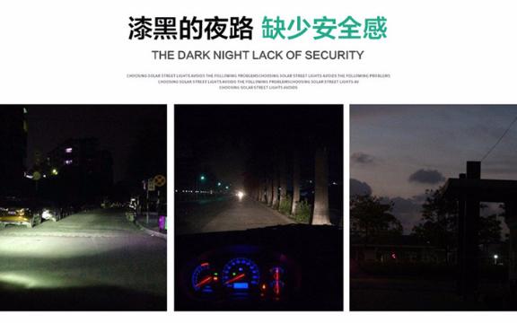 南京照明亮化工程,公路