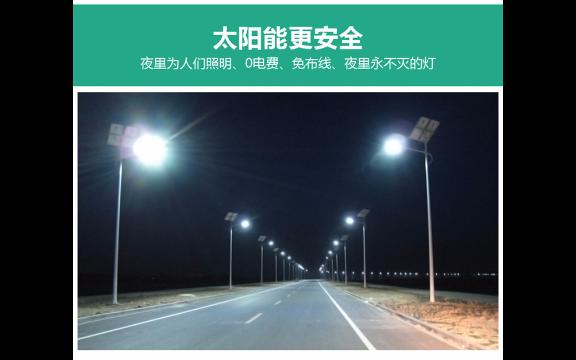 扬州亮化工程供应 贴心服务「中山茂硕科技供应」