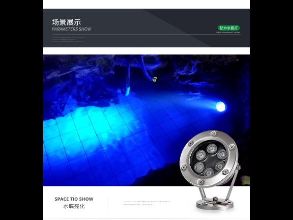 成都led燈射燈 歡迎來電 中山茂碩科技供應