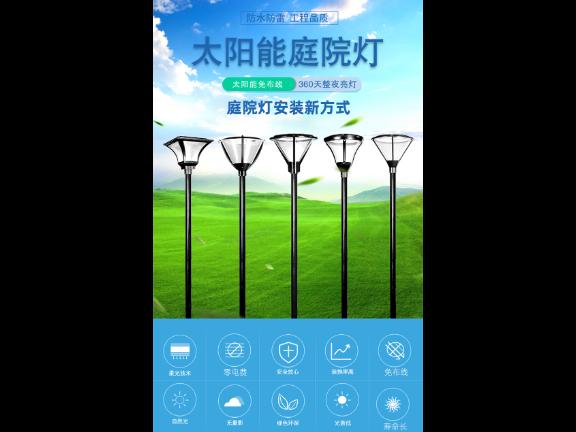 沈阳城市 亮化工程找哪家 和谐共赢 中山茂硕科技供应