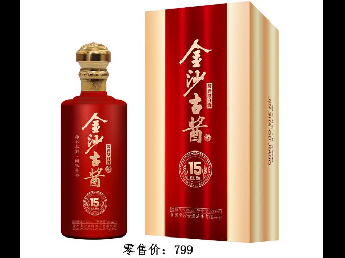 贵州品牌酒金沙古酒系列 运营中心「河南茅五剑实业供应」