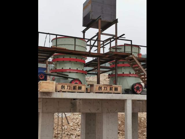 液压单缸圆锥破碎机生产厂家 推荐咨询 创力机械科技发展供应