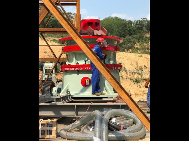 重庆单缸液压式圆锥破碎机销售 推荐咨询 创力机械科技发展供应