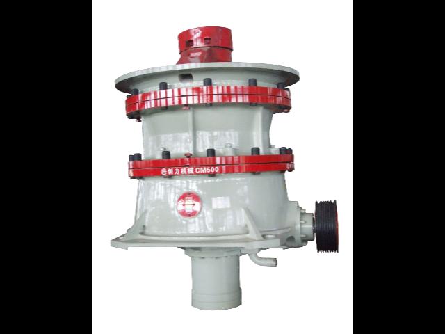 韶关单缸圆锥机销售厂家 欢迎来电 创力机械科技发展供应