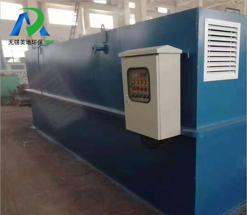 蘇州正規污水處理設備 歡迎來電 無錫美地環保科技供應