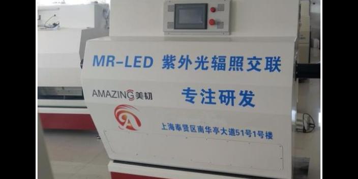 江西辐照交联电缆料费用 值得信赖 上海美韧实业供应
