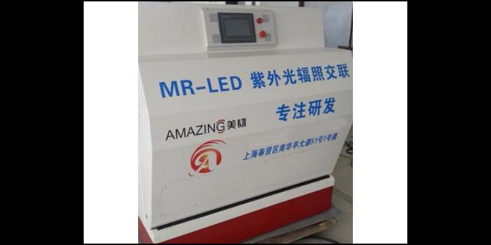 广西紫外光交联设备生产商,紫外光交联机