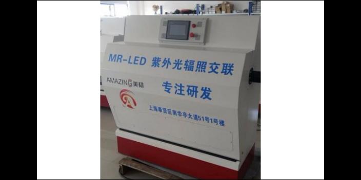 云南电线电缆交联房供应商 值得信赖 上海美韧实业供应