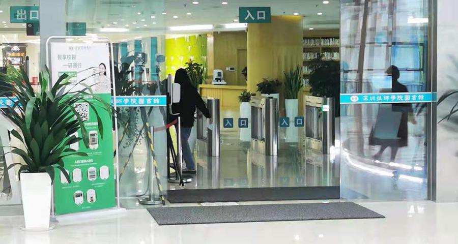 深圳双向通道闸机电控公司