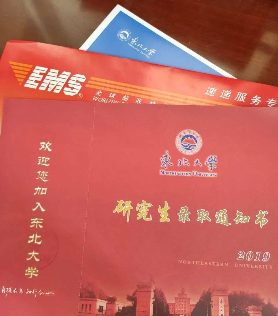 深圳医学考研有用吗