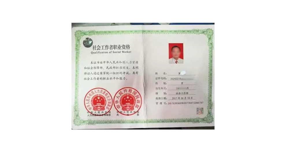 深圳BIM要多少钱