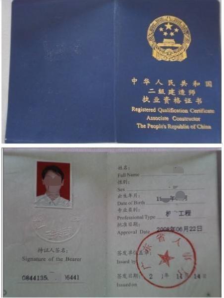 广州学位英语培训报名