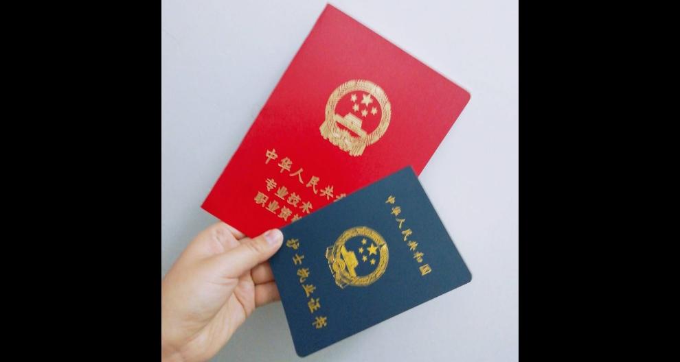 深圳BIM培训学校,资格证