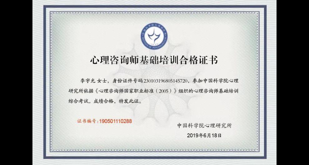广州中级社会工作师单位有哪些