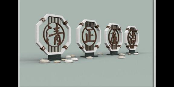 宝山区餐饮文化墙设计制作图片 服务为先「上海梦邹广告设计供应」